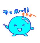 妖精つつるくん(個別スタンプ:2)