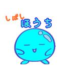 妖精つつるくん(個別スタンプ:4)