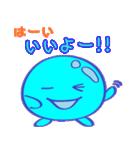 妖精つつるくん(個別スタンプ:5)