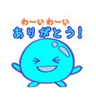 妖精つつるくん(個別スタンプ:7)