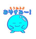 妖精つつるくん(個別スタンプ:10)