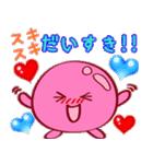 妖精つつるくん(個別スタンプ:11)