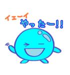 妖精つつるくん(個別スタンプ:12)