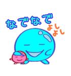 妖精つつるくん(個別スタンプ:13)