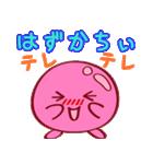 妖精つつるくん(個別スタンプ:15)