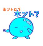 妖精つつるくん(個別スタンプ:20)