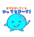 妖精つつるくん(個別スタンプ:23)