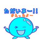 妖精つつるくん(個別スタンプ:24)