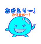 妖精つつるくん(個別スタンプ:25)