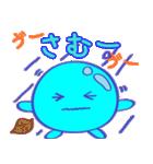 妖精つつるくん(個別スタンプ:30)