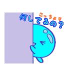 妖精つつるくん(個別スタンプ:31)
