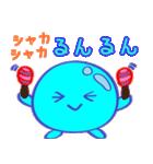 妖精つつるくん(個別スタンプ:34)