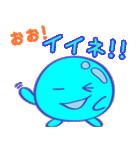 妖精つつるくん(個別スタンプ:35)