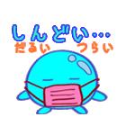 妖精つつるくん(個別スタンプ:37)