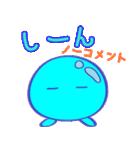 妖精つつるくん(個別スタンプ:39)