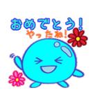 妖精つつるくん(個別スタンプ:40)