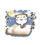 「まるちゃん」ほっこり敬語スタンプ(個別スタンプ:01)