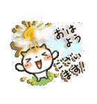 「まるちゃん」ほっこり敬語スタンプ(個別スタンプ:02)
