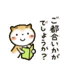 「まるちゃん」ほっこり敬語スタンプ(個別スタンプ:03)
