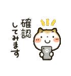 「まるちゃん」ほっこり敬語スタンプ(個別スタンプ:04)