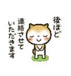 「まるちゃん」ほっこり敬語スタンプ(個別スタンプ:05)
