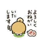 「まるちゃん」ほっこり敬語スタンプ(個別スタンプ:06)