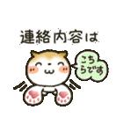 「まるちゃん」ほっこり敬語スタンプ(個別スタンプ:07)