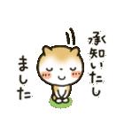 「まるちゃん」ほっこり敬語スタンプ(個別スタンプ:08)