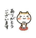 「まるちゃん」ほっこり敬語スタンプ(個別スタンプ:10)