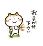 「まるちゃん」ほっこり敬語スタンプ(個別スタンプ:13)