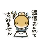 「まるちゃん」ほっこり敬語スタンプ(個別スタンプ:20)