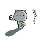 「まるちゃん」ほっこり敬語スタンプ(個別スタンプ:21)