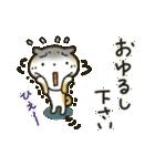 「まるちゃん」ほっこり敬語スタンプ(個別スタンプ:22)