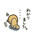 「まるちゃん」ほっこり敬語スタンプ(個別スタンプ:23)
