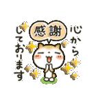 「まるちゃん」ほっこり敬語スタンプ(個別スタンプ:32)