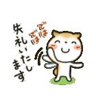 「まるちゃん」ほっこり敬語スタンプ(個別スタンプ:36)