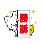 ミルクとピーやん裁判ver(個別スタンプ:01)