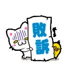 ミルクとピーやん裁判ver(個別スタンプ:02)