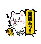 ミルクとピーやん裁判ver(個別スタンプ:03)