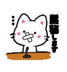 ミルクとピーやん裁判ver(個別スタンプ:04)