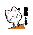 ミルクとピーやん裁判ver(個別スタンプ:05)