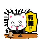 ミルクとピーやん裁判ver(個別スタンプ:06)