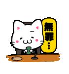 ミルクとピーやん裁判ver(個別スタンプ:07)