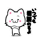 ミルクとピーやん裁判ver(個別スタンプ:08)