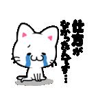 ミルクとピーやん裁判ver(個別スタンプ:13)