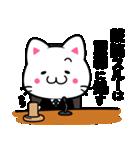ミルクとピーやん裁判ver(個別スタンプ:20)