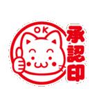 ミルクとピーやん裁判ver(個別スタンプ:22)