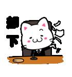 ミルクとピーやん裁判ver(個別スタンプ:23)