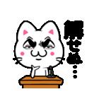 ミルクとピーやん裁判ver(個別スタンプ:25)