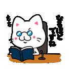 ミルクとピーやん裁判ver(個別スタンプ:27)